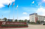 Magna Expands Manufacturing Presence with Chinese JV