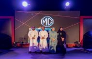 MHD opens new MG Motor showroom in Oman