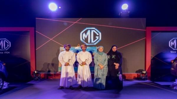 MHD opens new MG Motor showroom in Oman
