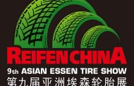 Reifen China 2015 Full Steam Ahead