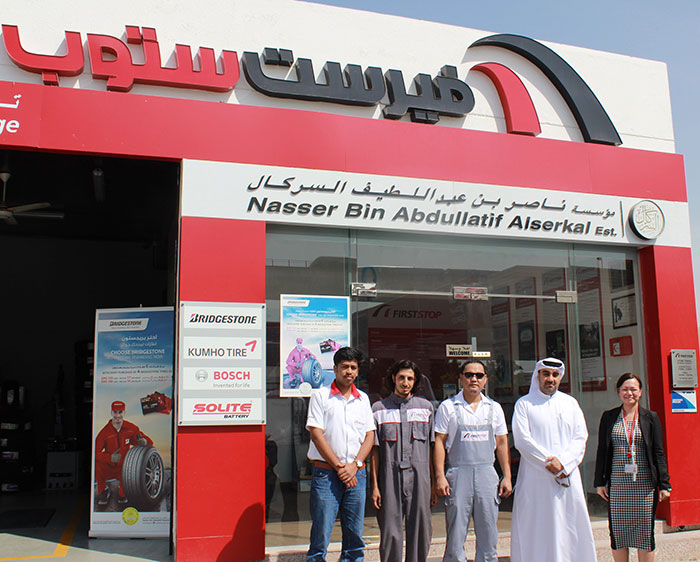 First Stop Opens New Retail Location in Dubai