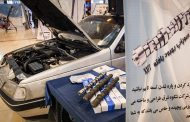 10th Intl. Auto Parts Exhibition to Take Place in Tehran
