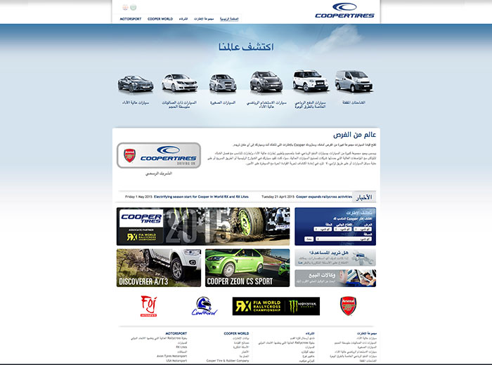 Cooper Tire Strengthens Middle East Presence with Arabic Website
