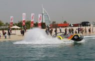 First Amphibious Car Creates a Splash at Dubai Motor Festival