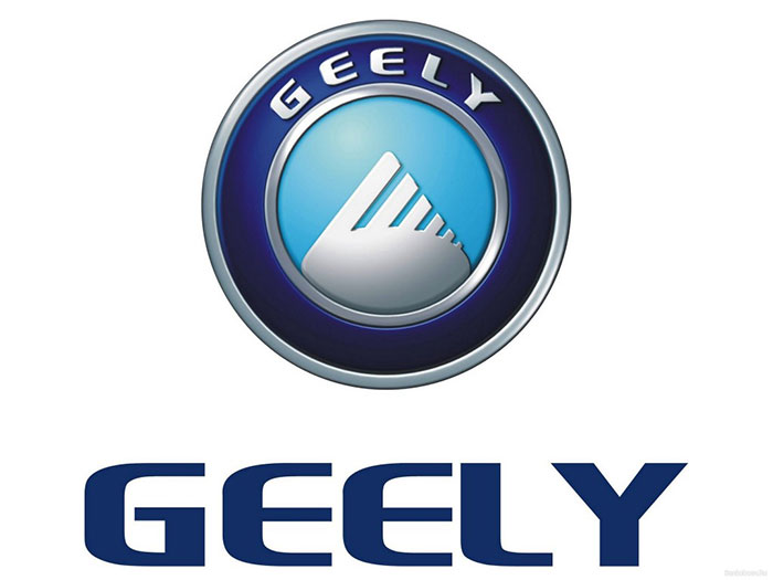 Geely Sharpens Focus on Green Energy with Proclamation of 2020 Goal