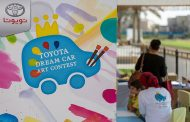 Al-Futtaim Motors Gearing up to Hold Second Edition of Global Toyota Dream Car Art Contest