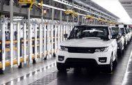 Jaguar Land Rover Finalizes Deal for USD 1.5 Billion Car Factory in Slovakia