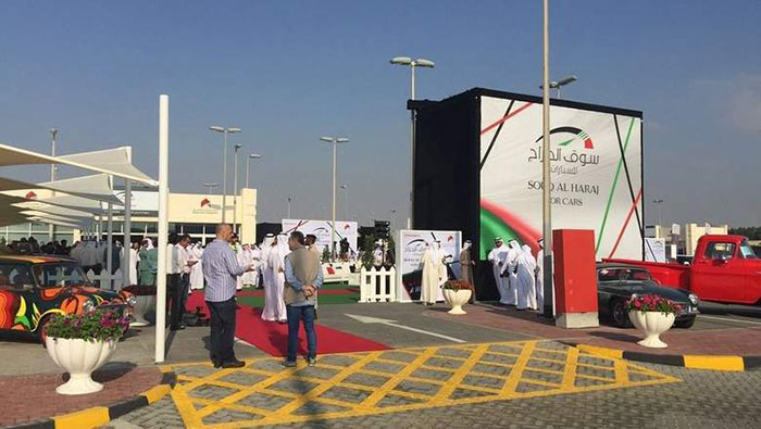 Sharjah Opens New Used Car Market