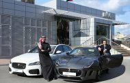 Jaguar Ties up with Platinum Records to Support the Arab Music Industry