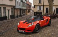 Lotus Debuts High-Performance Version of Elise Cup 220