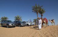 Al Habtoor Motors Unveils New Montero Sport in the UAE