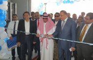Western Auto Inaugurates Spare Parts Plant in Dammam