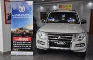 Mitsubishi Celebrates 35 Years of the Pajero in the UAE