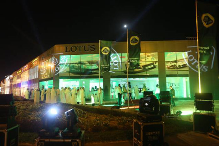 Lotus Opens Qatar Showroom to Public with Evora 400 Debut