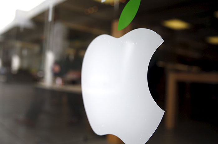 Apple Acquires Stake in Chinese Ride Sharing Firm
