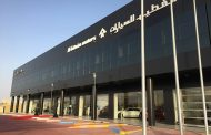 Al-Futtaim Motors Expands Presence in Abu Dhabi with New 3S Center
