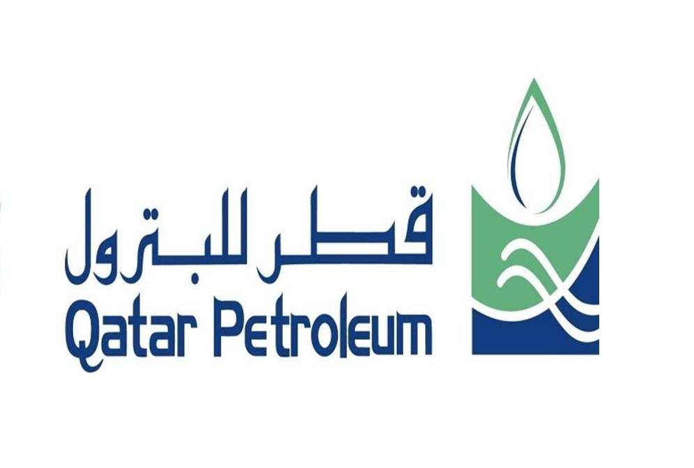 Qatar Petroleum Modifies Petrol Specifications