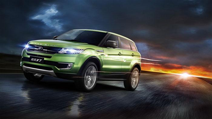 Jaguar Land Rover Files Case Against Chinese Car Manufacturer for Copycat Model