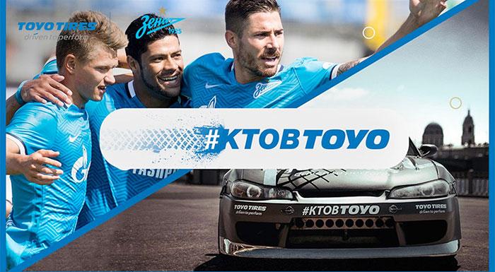 Toyo Wins Landmark Case