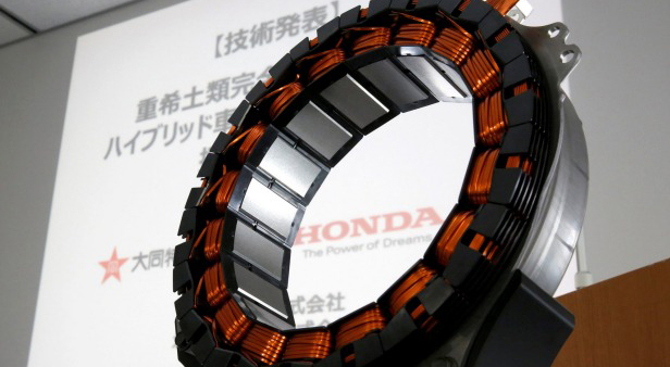 Honda Co-Develops First Hybrid Vehicle Motor Magnet Without Rare Earth Elements