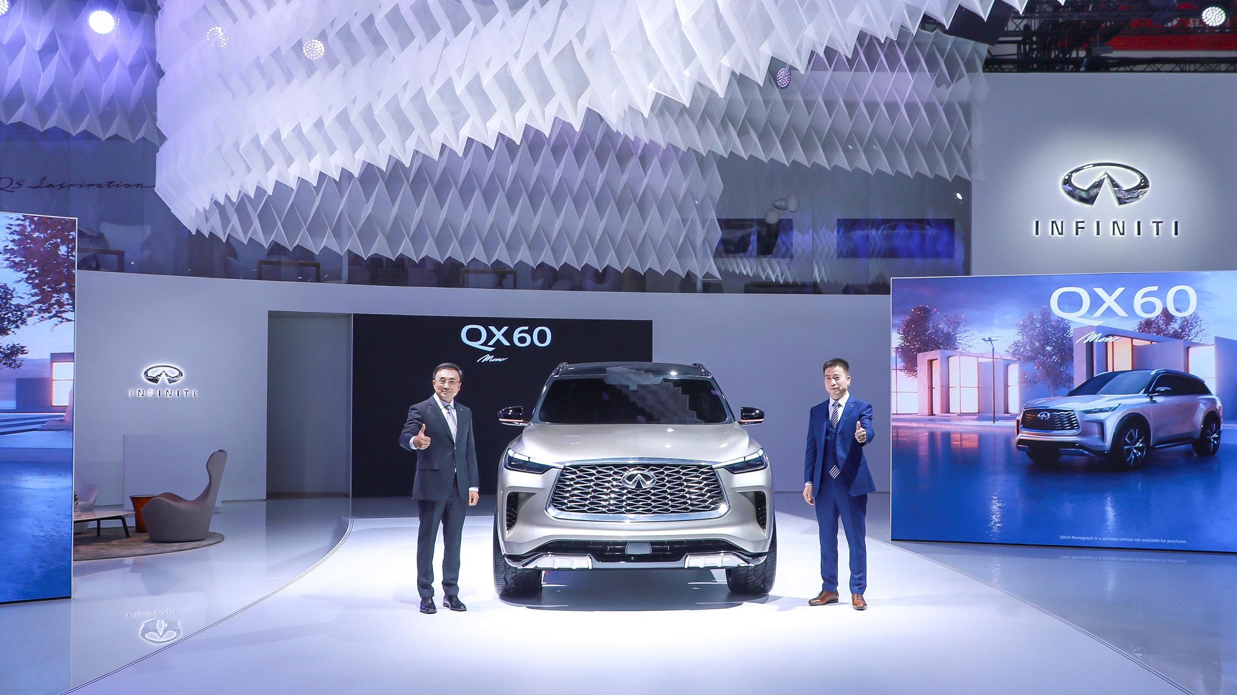INFINITI QX60 Monograph debuts at 2020 Beijing Motor Show, hints at upcoming production-bound SUV