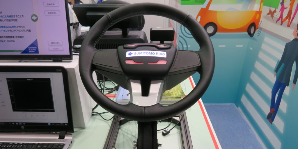 Japanese Firm Develops Technology to Let Autonomous cars know if Driver is Holding the Steering