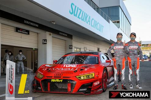 Car running on YOKOHAMA's ADVAN racing tires wins Round 6 of the SUPER GT in the GT300 class