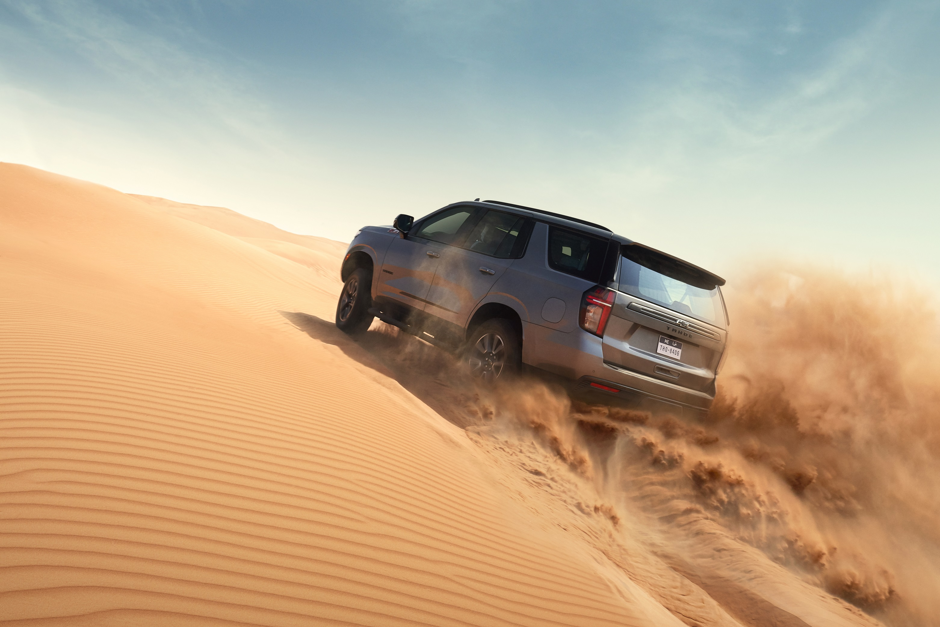 The All-New Chevrolet Tahoe Z71 Turns Mountains into Molehills