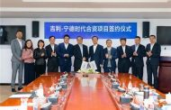 Brose Expands Manufacturing Presence in China