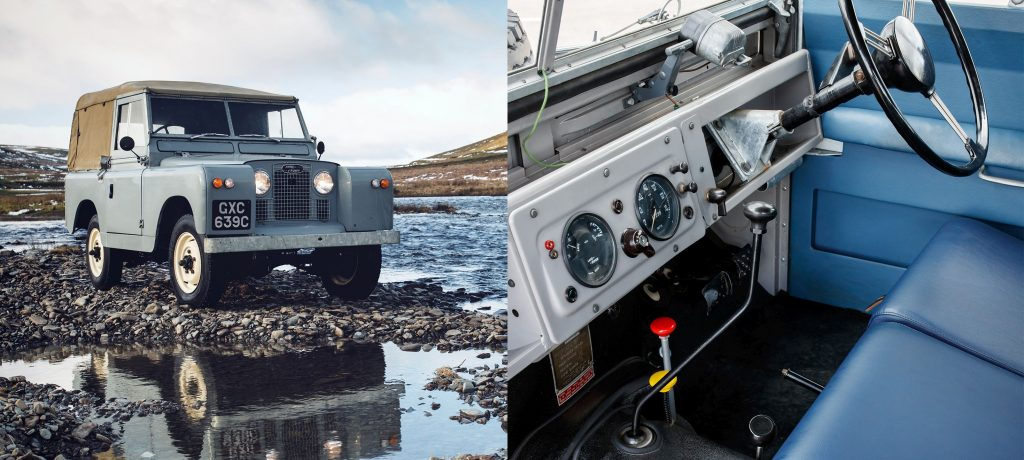 Land Rover Showcases 70 Years of Innovation at London Design Museum