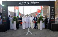 Al-Futtaim Automotive opens state-of-the-art sustainable Auto Park in Al Ain