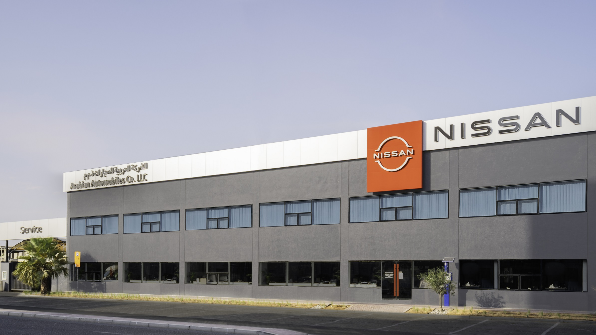 Arabian Automobiles debuts new Nissan retail identity in its service center on Sheikh Zayed Road