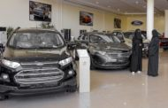 Lincoln and Ford Dealer in Saudi Upgrades Riyadh Facility to Welcome Female Customers