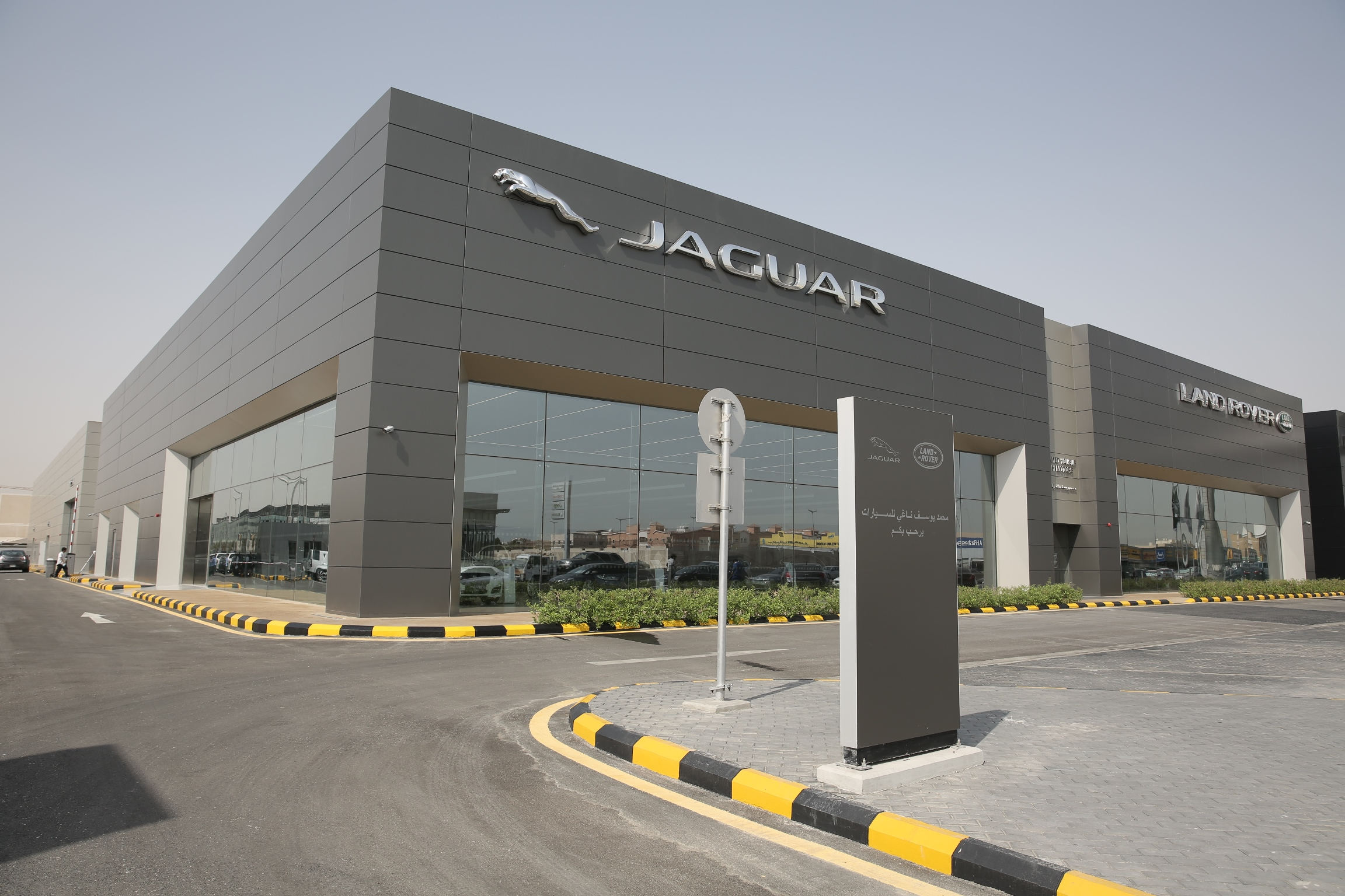 Jaguar Land Rover Implements New 'ARCH' corporate identity Across MENA Region