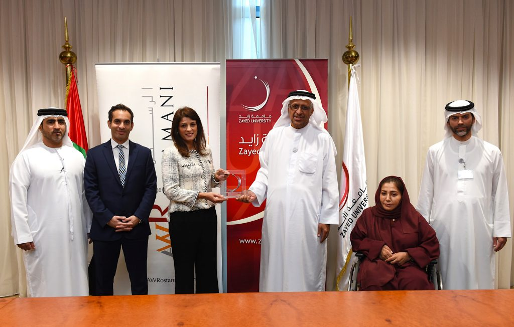 AW Rostamani Group Signs MoU with Zayed University to