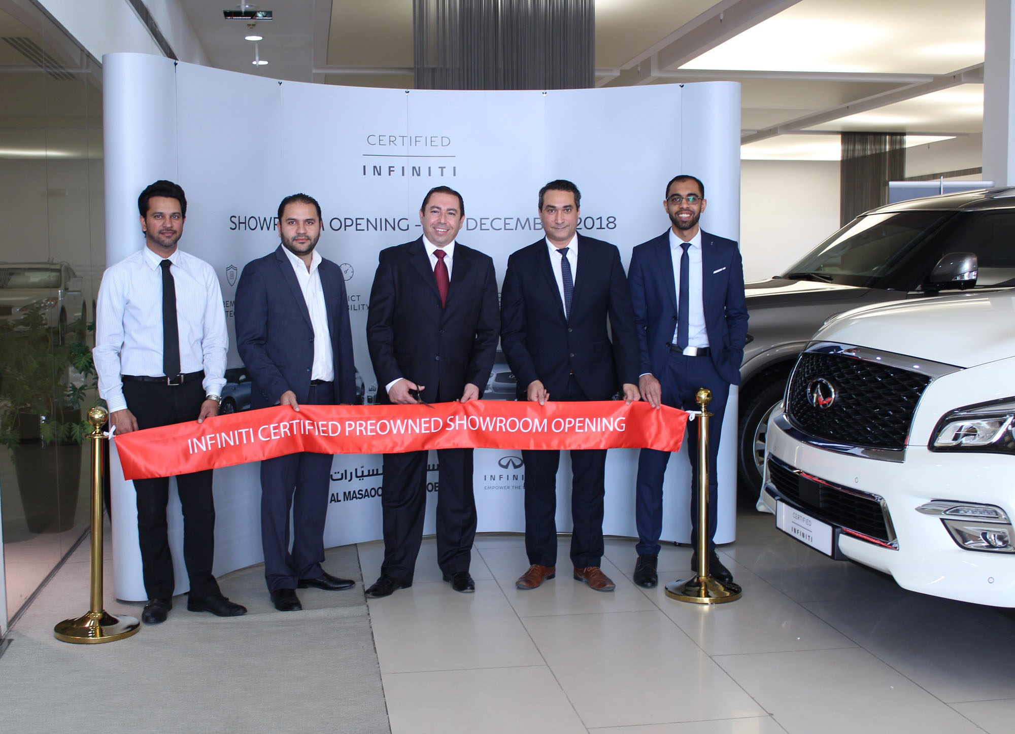 Al Masaood Automobiles Opens Pre-owned Infiniti Showroom in Abu Dhabi