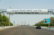 Unregistered Vehicles Need Not Pay Abu Dhabi Toll in Off-Peak Hours