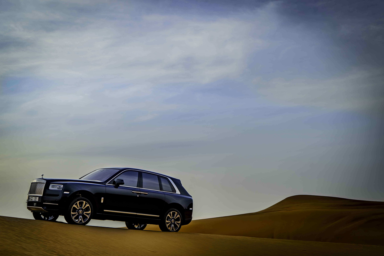 Rolls-Royce Cullinan - A Desert Adventure Awaits