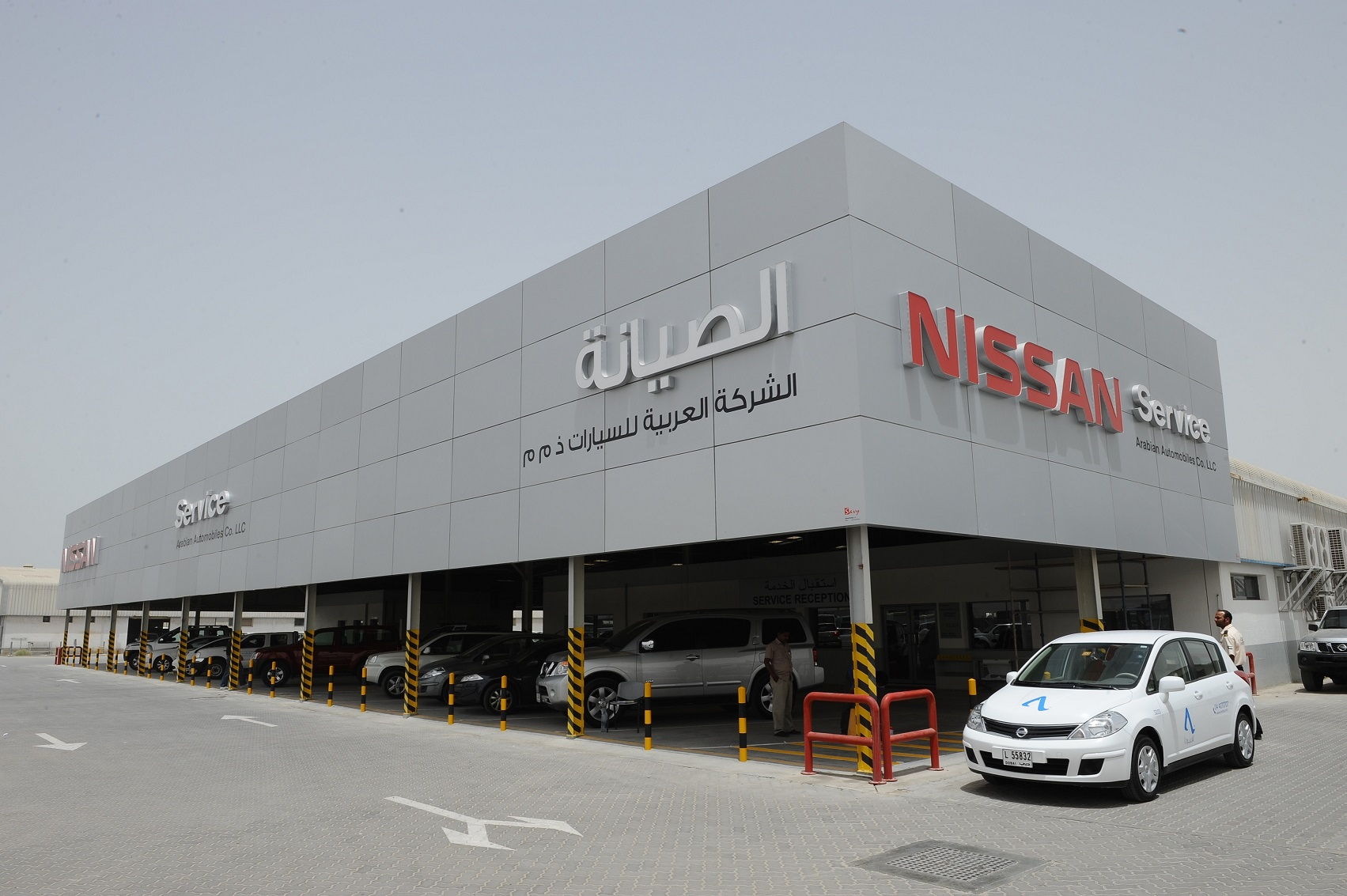 Arabian Automobiles Receives Global Award for Ninth Consecutive Year