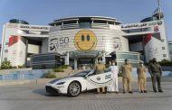 Aston Martin Vantage Joins Dubai Police Fleet