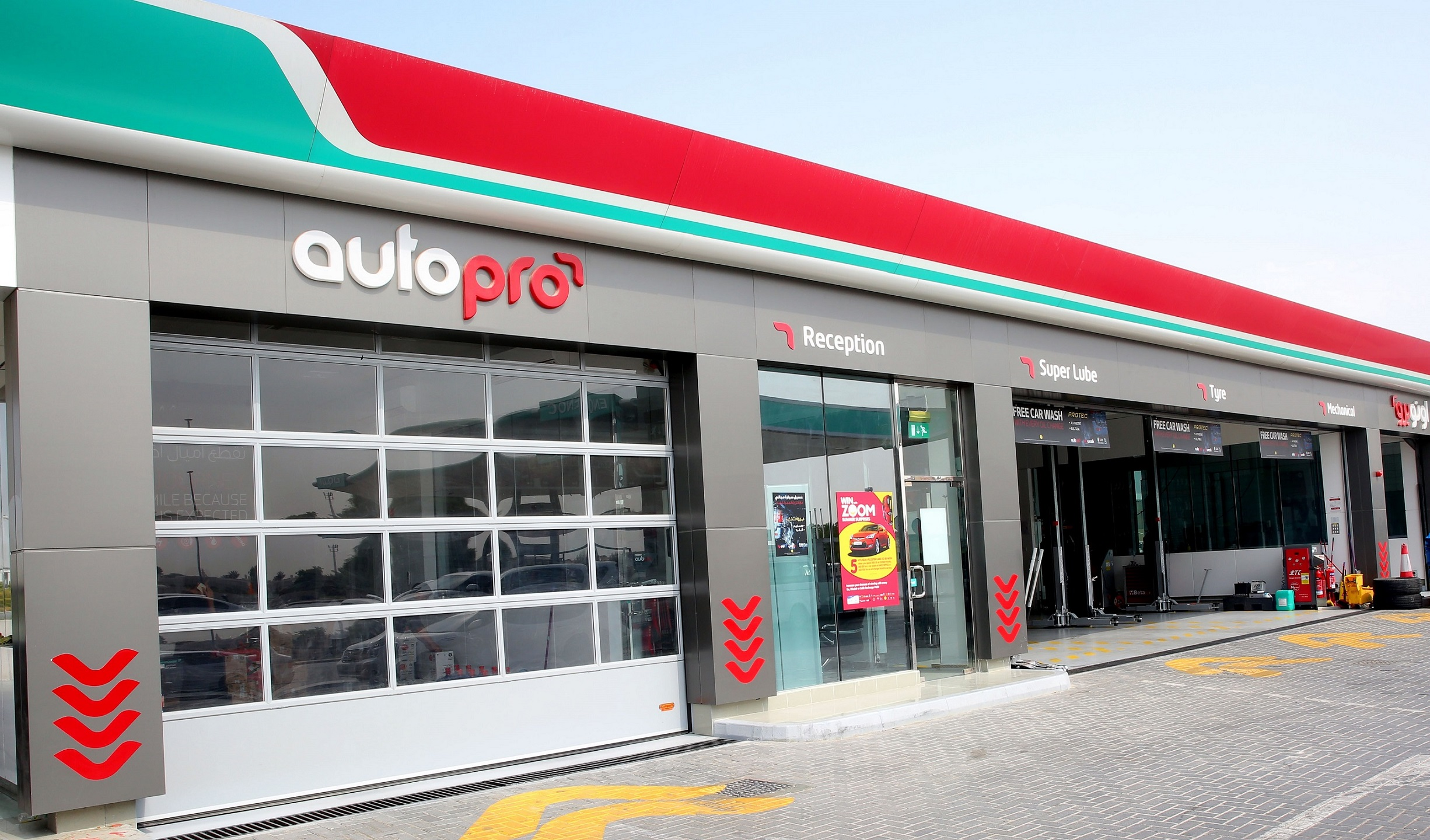 AutoPro strengthens footprint in UAE with plans to open 9 sites by end of 2021