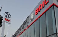 BAIC to Launch Intelligent Cars under New Brand