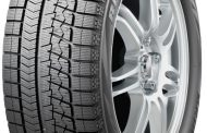 Bridgestone Wins Intellectual Property Lawsuit in China