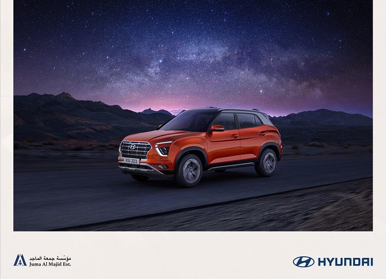 2021 Hyundai Creta available at Juma Al Majid Est.