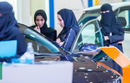 Car Accessories Exhibition Helps to Improve Safety Awareness Among Saudi Women