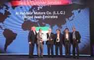 Al Habtoor Motors Receives Award for Best Customer Service