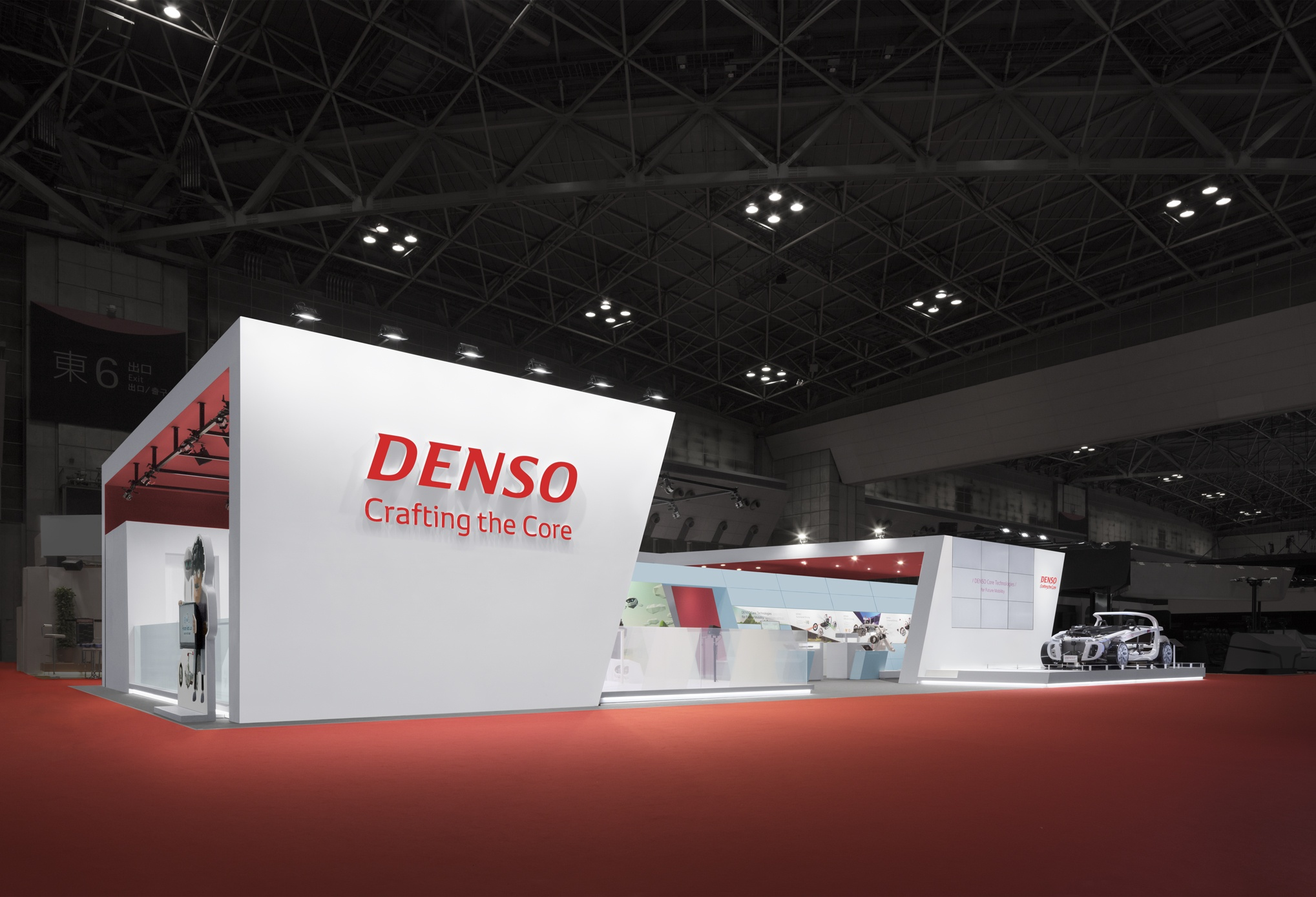 Denso Ties up with Tokyo Institute of Technology to Set up Mobility Research Center