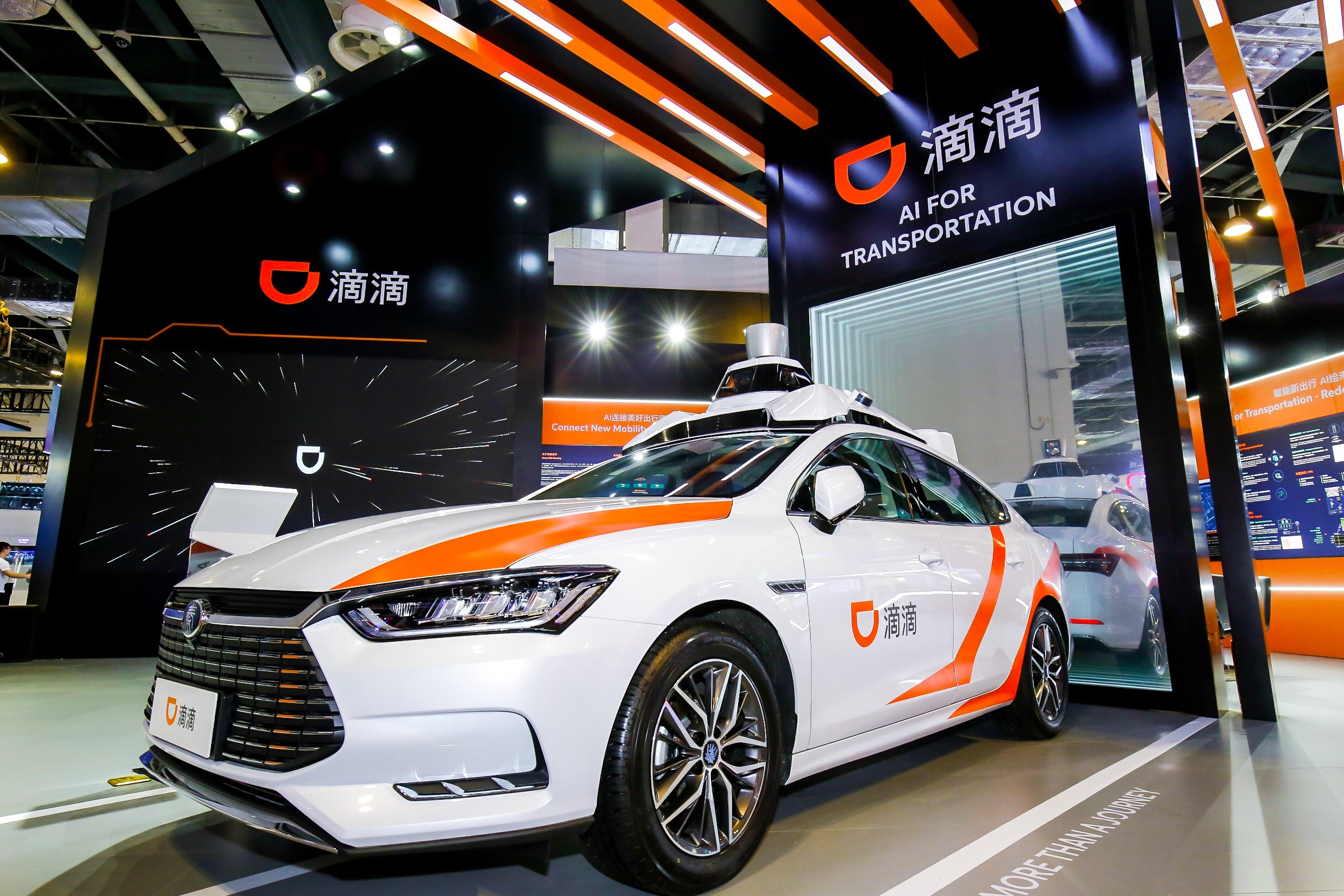 DiDi Completes Over US$500 Million Fundraising Round for Its Autonomous Driving Subsidiary led by SoftBank Vision Fund 2