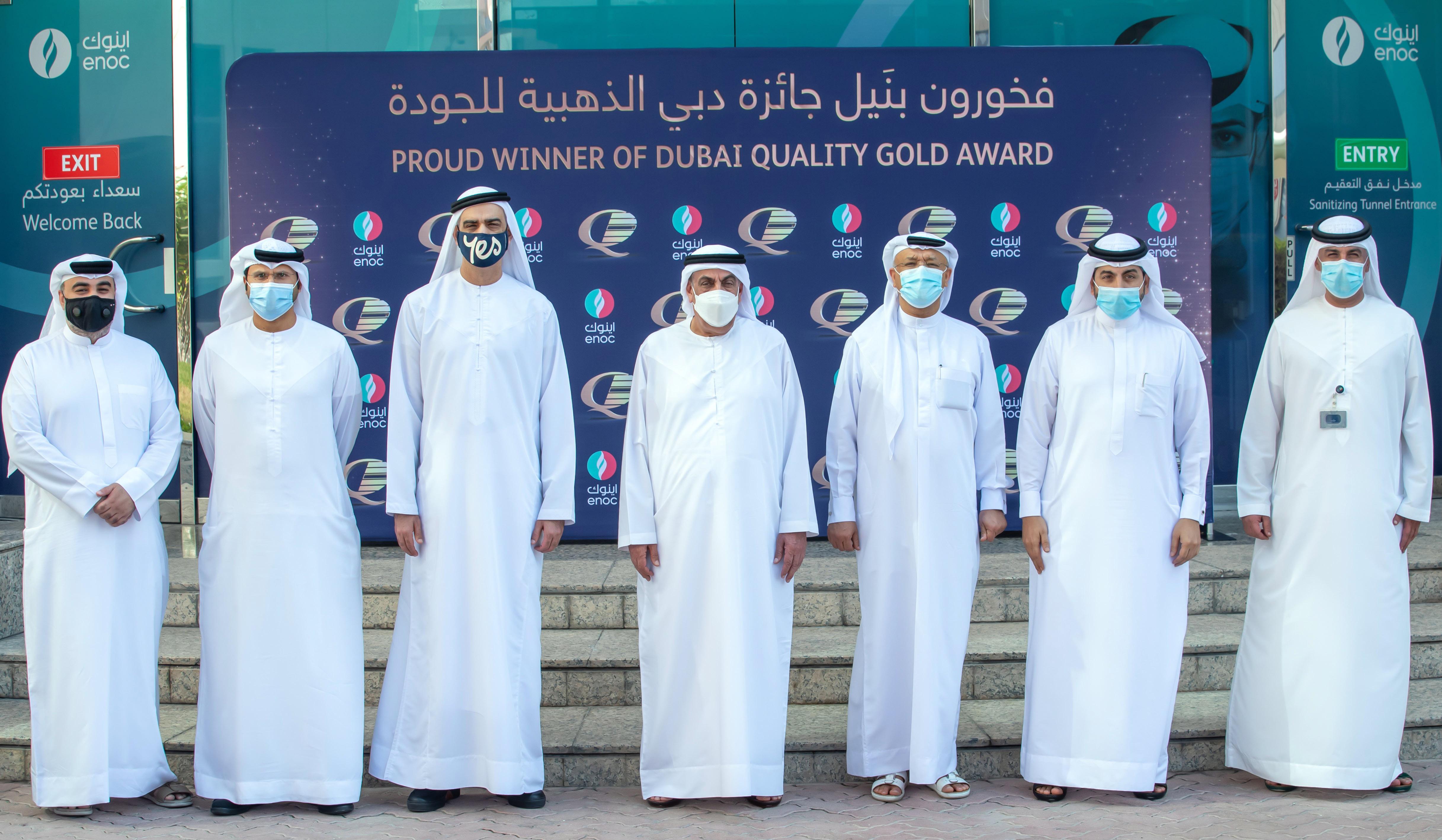 ENOC Group wins Dubai Quality Gold Award