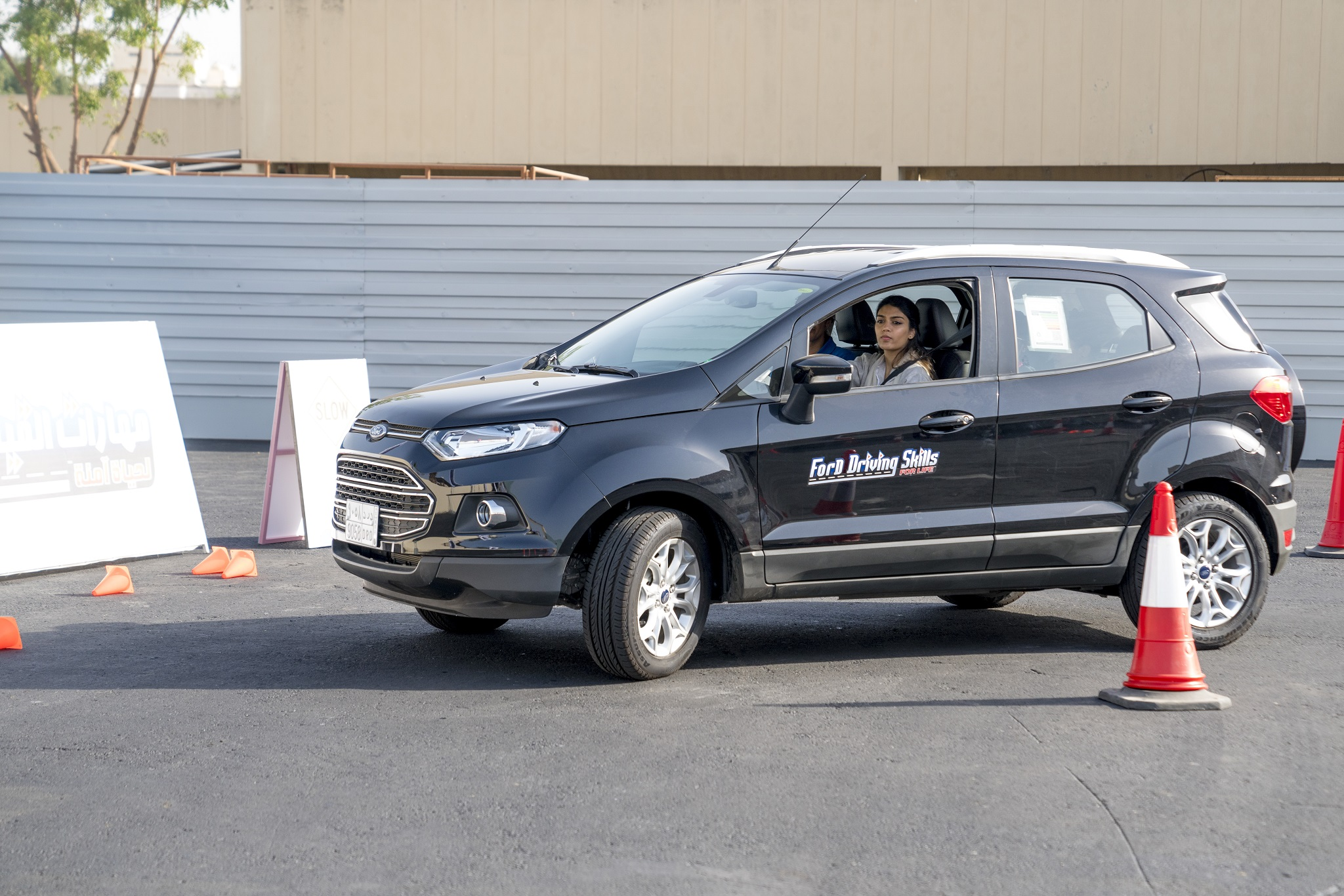 Ford Teams up with Effat University for Debut of Program for Women in Saudi Arabia